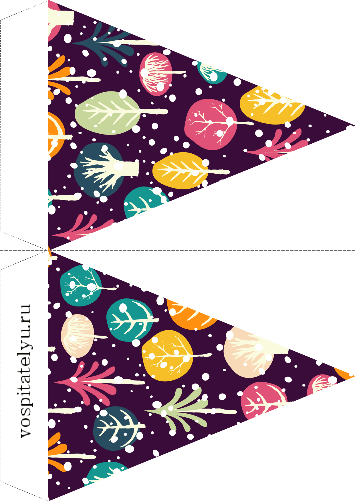 новогодние флажки для оформления