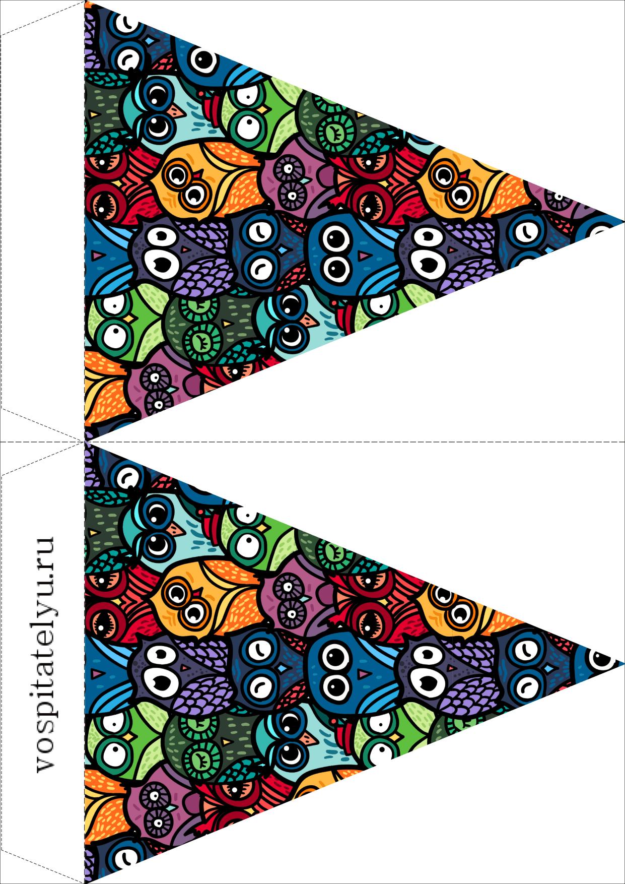 новогодние флажки для офоррмления совы